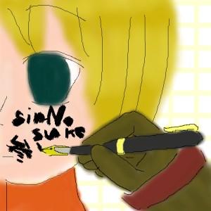 sinNosuke参上!