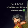 sinNosukeのBefore