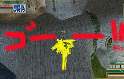 アルターに向かって左側(魔法研究所方面)