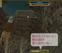 sinNosuke(♀)「躾がなってないよ!親の顔が見てみたいね!」