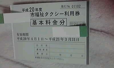 20081214203513.jpg