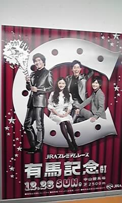 20081224222012.jpg