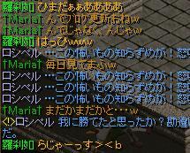 謝謝!!読者様1号