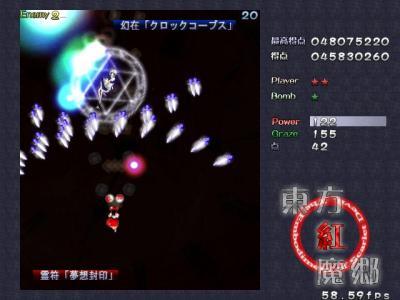 kouma1_convert_20090109215731.jpg