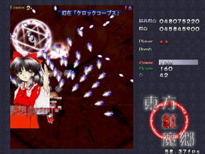 kouma2_convert_20090109220116.jpg
