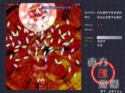 kouma3_convert_20090109220657.jpg