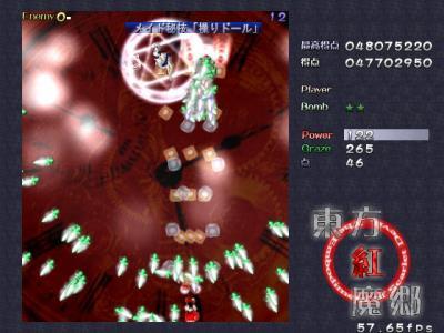 kouma4_convert_20090109220929.jpg