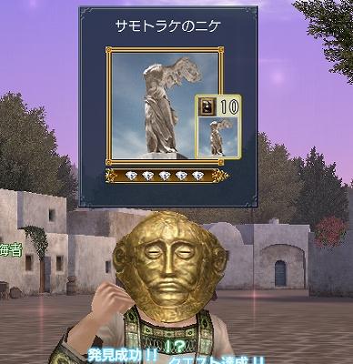 3dx321fdc32aaa.jpg