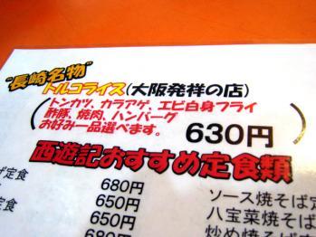 081021_08.jpg