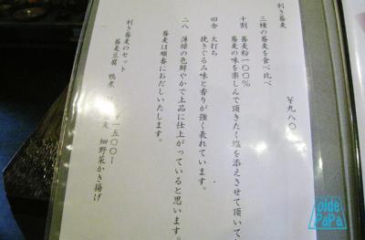 090129_09.jpg