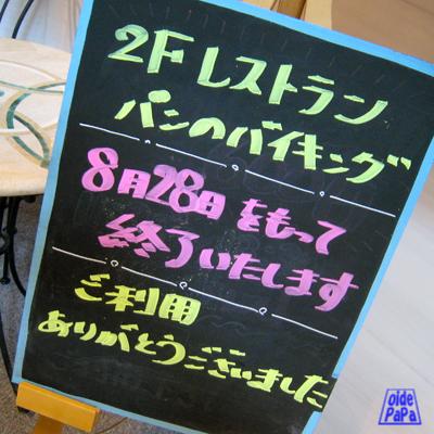 090819_01.jpg