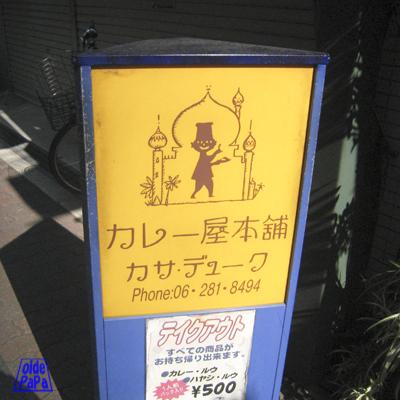 091107_01.jpg