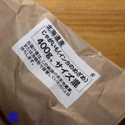 091112_01.jpg