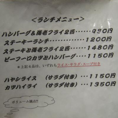 111010_07.jpg