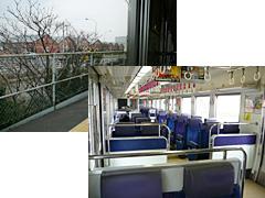 門司港への車窓