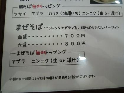 001_20111005220020.jpg