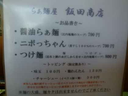 001_20111101225229.jpg