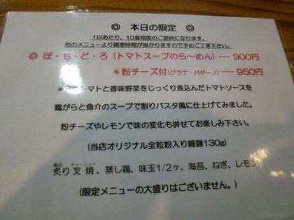 001_20111206221441.jpg