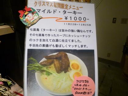 001_20111212213631.jpg