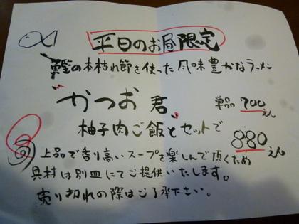 001_20111215213340.jpg