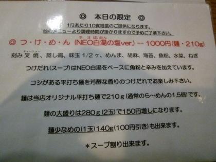 002_20111206221441.jpg