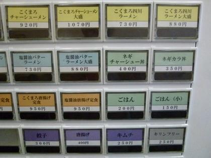 002_20111219202029.jpg