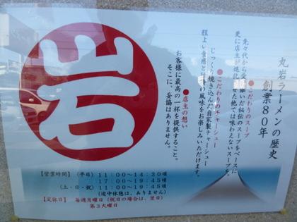 002_20111220221931.jpg