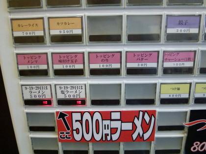 003_20111219202029.jpg