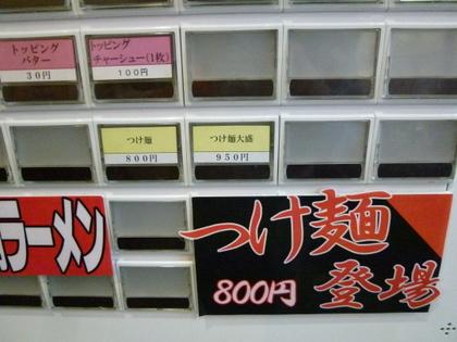 004_20111219202029.jpg