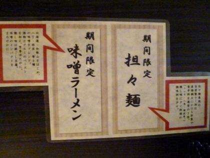 004_20120214205209.jpg