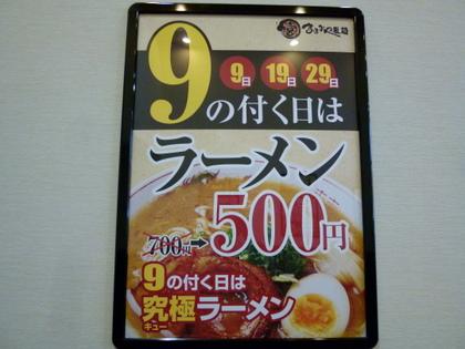 005_20111219202029.jpg