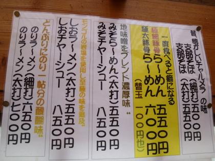 008_20120309212435.jpg