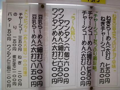 009_20120309212435.jpg
