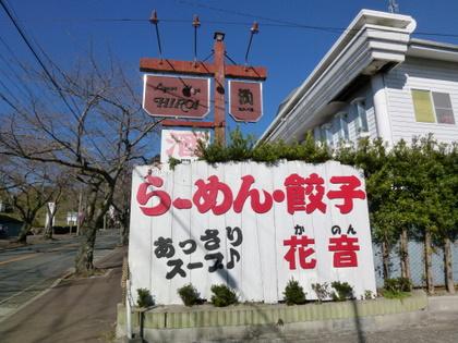 010_20111219211231.jpg