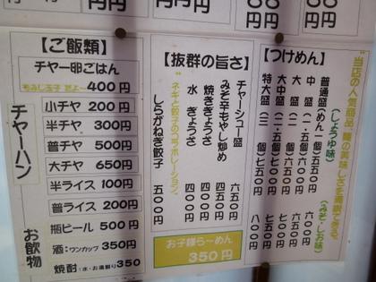 010_20120309212434.jpg
