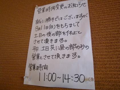 010_20120313112931.jpg
