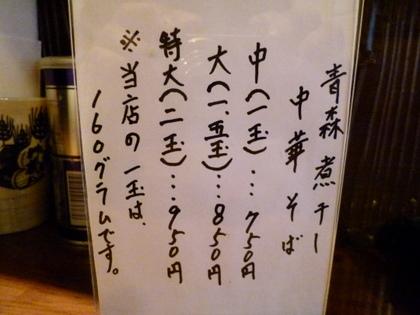 011_20120216081035.jpg