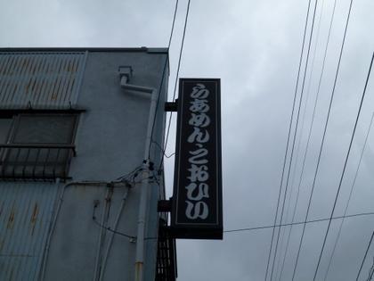 013_20111205221216.jpg
