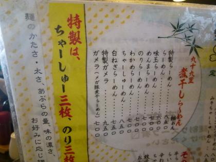 013_20120320083449.jpg