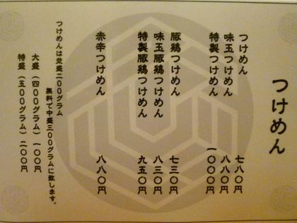 018_20120111230724.jpg