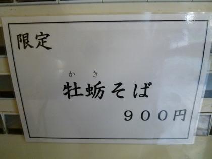 018_20120216224037.jpg