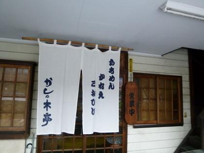 019_20111205221216.jpg