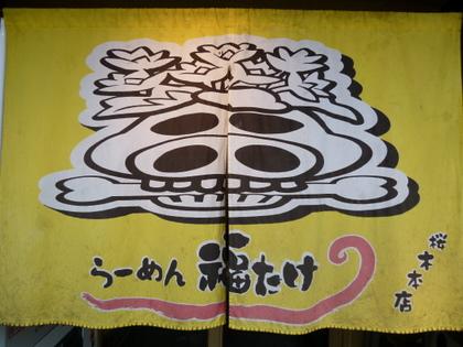 019_20120320083751.jpg