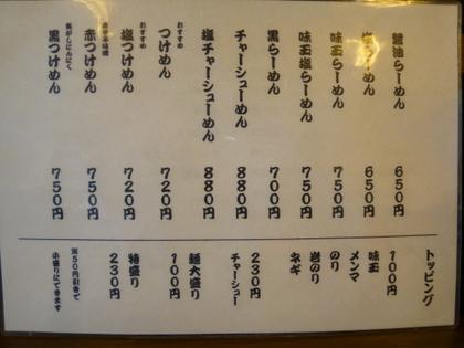 022_20111124222546.jpg