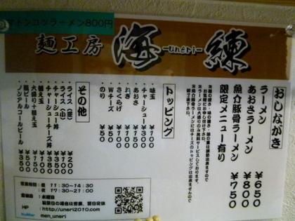 024_20120211145455.jpg