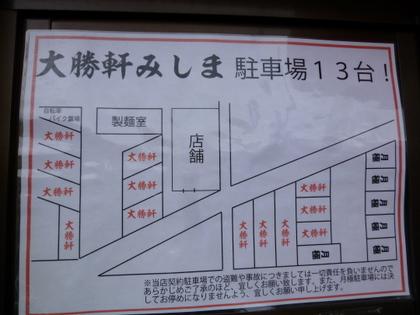 025_20111006234824.jpg
