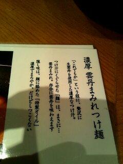 025_20120227230204.jpg