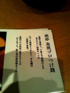 028_20120227230204.jpg