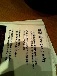 029_20120227230203.jpg