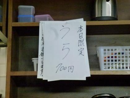 033_20111212212235.jpg